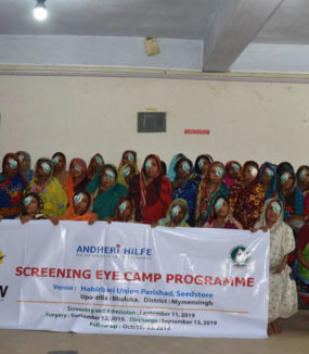 Augencamp in Bangladesh