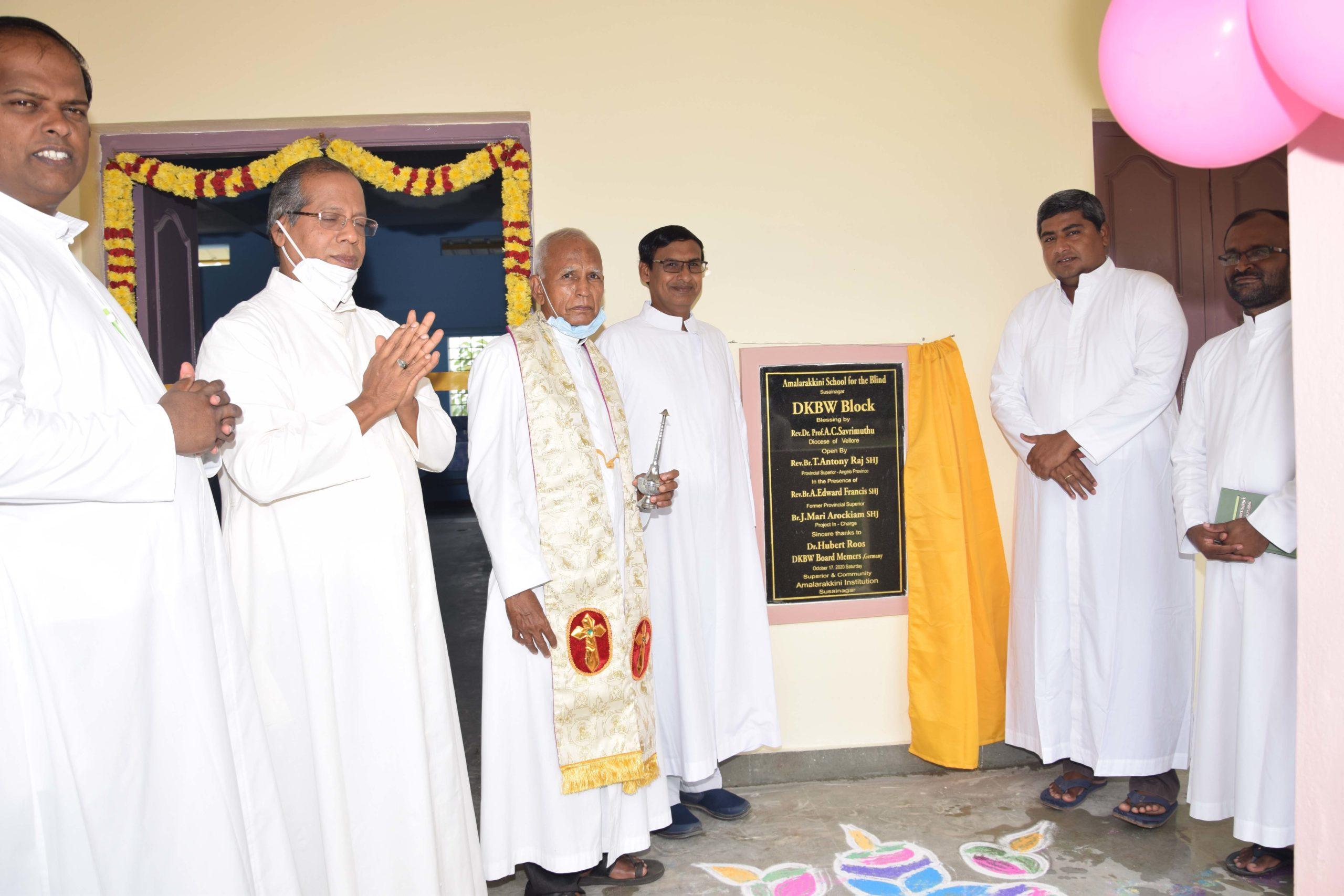 Susainagar – Amalarakkini School for the Blind