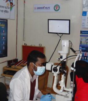 Vision Center Raipur